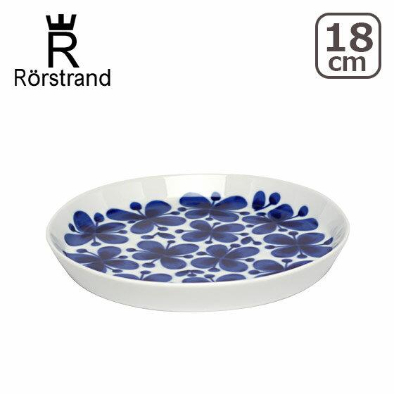 Rorstrand ロールストランド モナミ プレート18cm 北欧 スウェーデン 食器