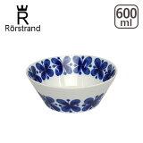 ロールストランド Rorstrand モナミ ボウル 600ml 北欧 スウェーデン 食器(ボール) 箱購入でギフト・のし可 GF3