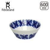 ☆ロールストランド Rorstrand モナミ ボウル 600ml 北欧 スウェーデン 食器(ボール)【楽ギフ_包装】【楽ギフ_のし宛書】