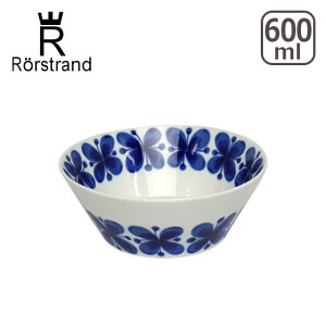 ロールストランド Rorstrand モナミ ボウル☆ロールストランド Rorstrand モナミ ボウル 600ml ...