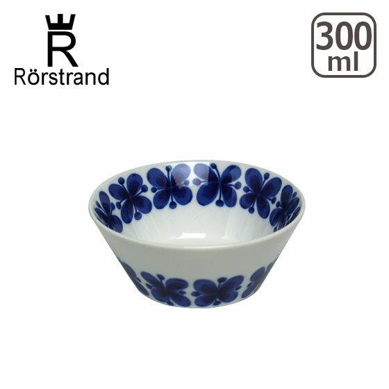 【4時間5%OFFクーポン】ロールストランド Rorstrand モナミ ボウル 300ml 北欧 スウェーデン 食器(ボール) ギフト・のし可 GF3