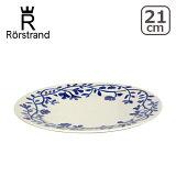 Rorstrand ロールストランド ペルゴラ プレート21cm 北欧 スウェーデン 食器