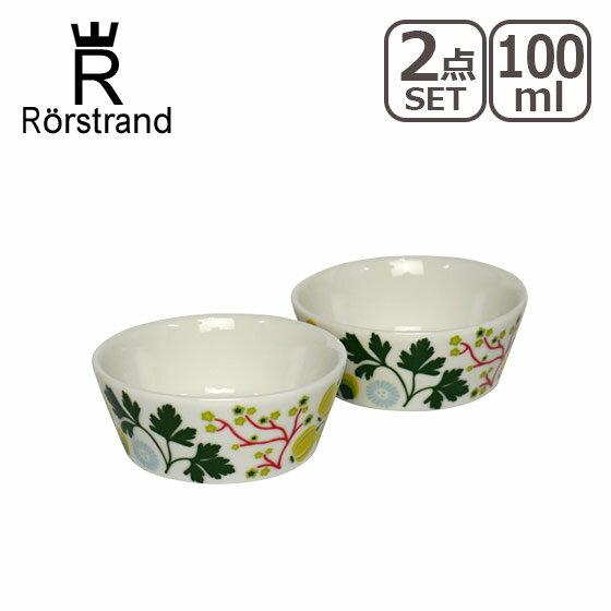 Rorstrand ロールストランド クリナラ ボウル SS 100ml ペア箱入り 北欧 スウェーデン 食器 ギフト・のし可