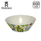 Rorstrand ロールストランド☆クリナラ ボウル M 600ml 北欧 スウェーデン 食器