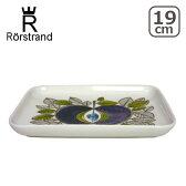 Rorstrand ロールストランド☆エデン プレート レクタンギュラー 19 x 15cm 北欧 スウェーデン 食器