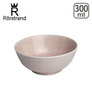 ロールストランド 【期間限定】Rorstrand ロールストランド☆スウェディッシュグレース ボウル3...