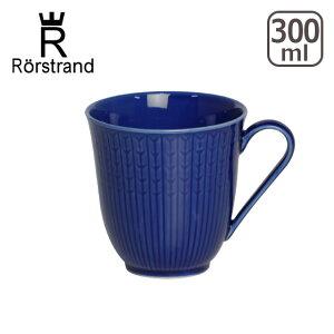 ロールストランド スウェディッシュグレース マグカップ シーブルー