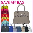 SAVE MY BAG (セーブマイバッグ) MISS ミス ハンドバッグ 10204N 選べるカラー【楽ギフ_包装】【北海道・沖縄は別途540円加算】