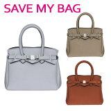 【4時間クーポン】SAVE MY BAG (セーブマイバッグ) PETITE MISS プチ ミス ハンドバッグ 10104N METALLICS(メタリック) 選べるカラー ミニバッグ ギフト可