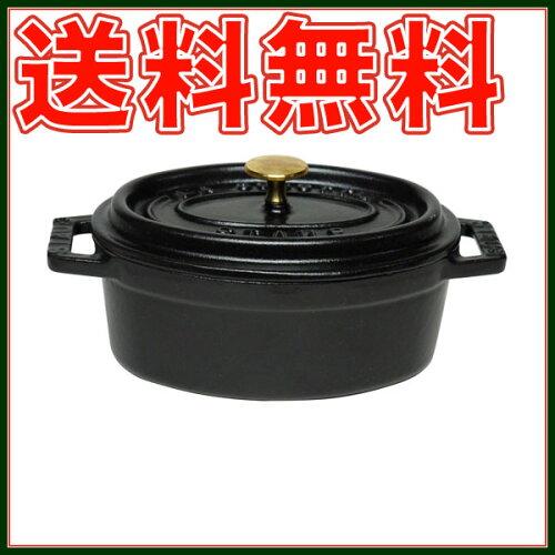 ストウブ STAUB ピコ ココット オーバル 11cm ブラック ホーロー 鍋 COCOTTE OVAL stb1101 お1人...