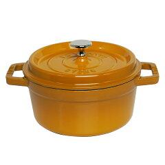 ストウブ 鍋 Staub 【送料無料期間限定】炊飯 焼き芋 燻製 料理 レシピ サイズストウブ ST...