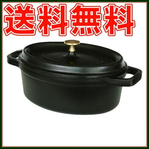 ストウブ STAUB ピコ ココット オーバル 23cm ブラック ホーロー 鍋 COCOTTE OVAL 【北海道・沖縄...
