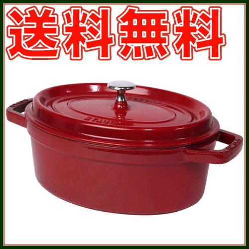 ストウブ STAUB ピコ ココット オーバル 23cm チェリー/レッド ホーロー 鍋 COCOTTE OVAL【北海道...