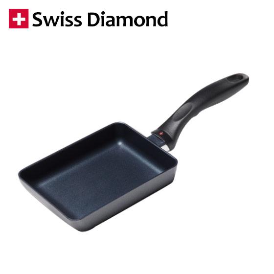 Swiss Diamond (スイスダイヤモンド)[直火専用] エッグパン SWD6318d 玉子焼き器【北海道・沖縄は別途540円加算】【楽ギフ_包装】【楽ギフ_のし宛書】