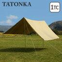 タトンカ タープ 1 TC Tatonka Tarp(425×445cm)2460-208 コクーン