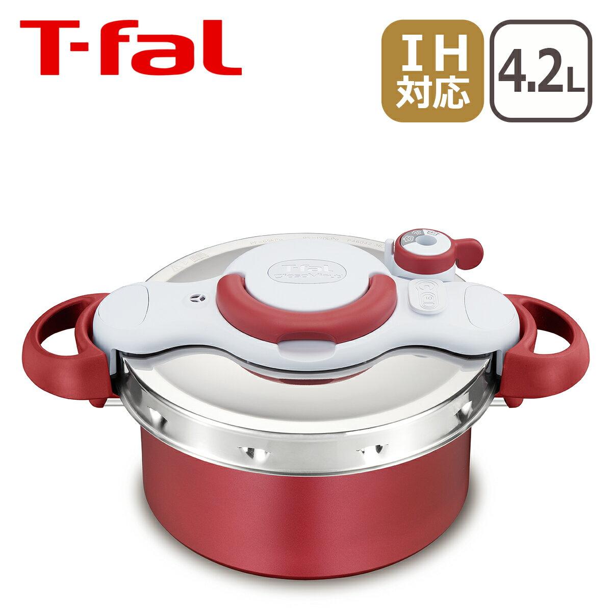 ティファール 圧力鍋と鍋が一つに!クリプソ ミニット デュオ レッド 4.2L P4604236 ギフト・のし可 T-fal