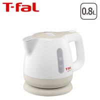 T-fal(ティファール)電気ケトルアプレシアプラスカフェオレ0.8LBF805170【T-fal0220】【6】