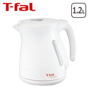 T-fal(ティファール)電気ケトル ジャスティン プラス ホワイト 1.2L KO34017…