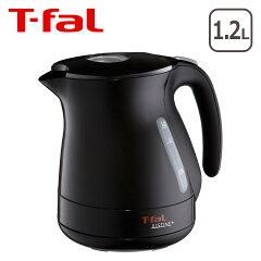 T-fal(ティファール)電気ケトル ジャスティン プラス カカオブラック 1.2L KO34…