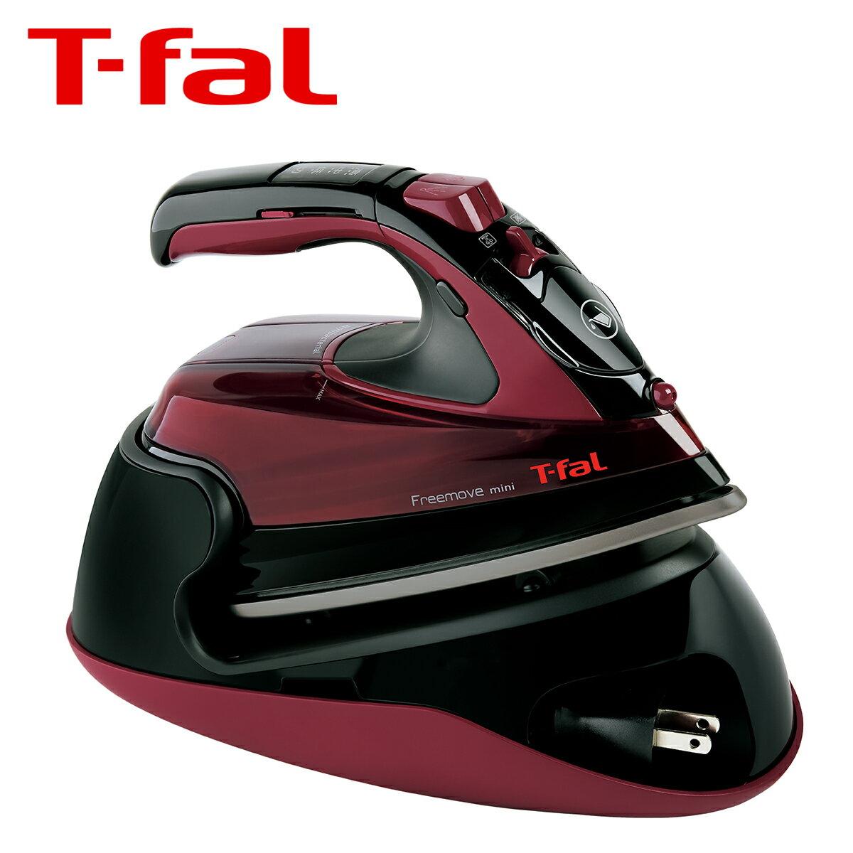 ティファールT-falコードレススチームアイロンフリームーブミニ5020FV5020J0ギフト・のし可