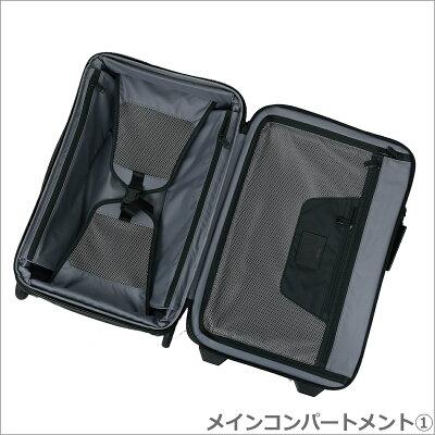 TUMI(トゥミ)おすすめのブランドスーツケース2