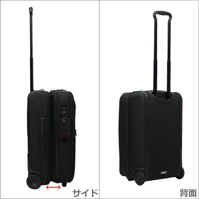 TUMI(トゥミ)おすすめのブランドスーツケース3