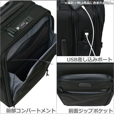 TUMI(トゥミ)おすすめのブランドスーツケース4
