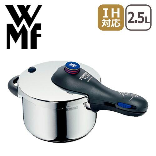 WMF(ヴェーエムエフ) パーフェクトプラス圧力鍋 2.5L 018wf-2135 IH対応【楽ギフ...