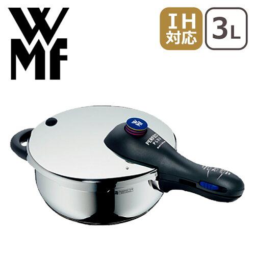 WMF(ヴェーエムエフ) パーフェクトプラス圧力鍋 3.0L 018wf-2136 IH対応【楽ギフ...