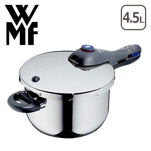 WMF(ヴェーエムエフ) パーフェクトプラス圧力鍋 4.5L IH対応 018wf-2137 初心者にも簡単♪【楽ギ...