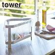 【ポイント10倍】Tower(タワー) 三角コーナー 2791/2792 選べる2カラー(ホワイト・ブラック)ミニゴミ箱 スタイリッシュ 山崎実業 台所用品