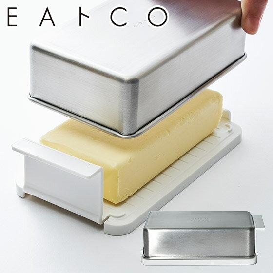 ポイント10倍!EAトCO(いいとこ)ButterCaseバターケースコンテナAS0043ステンレス蓋ヨシカワ
