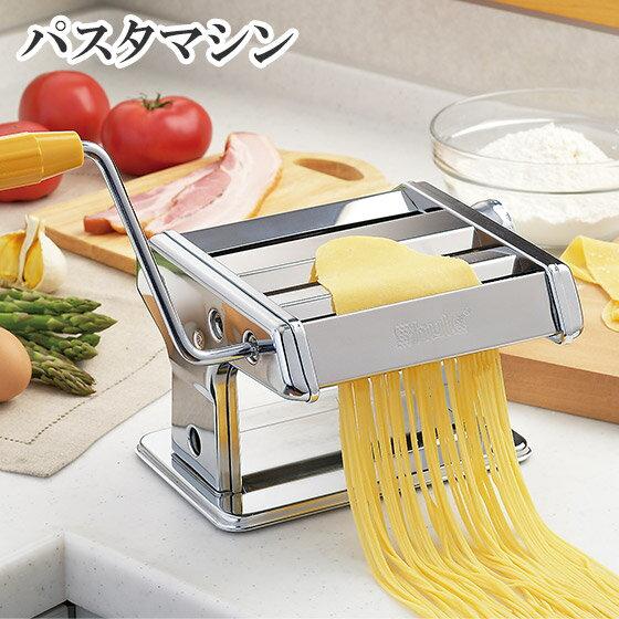 Max1,000円OFFクーポン パスタマシンヨシカワ4209038