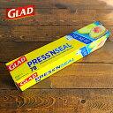 [マジックラップ]GLAD Press'n Seal 30cm×21.6m(プレス&シール・密封ラップ・食品ラップ・プレスンシール・プレスアンドシール・USA・アメリカ製)グラッド