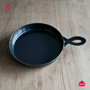 [オーブンパン]LEYEレイエ グリルピザプレート LS15023 レシピブック付き(燕三条・調理器具・スキレット・フライパン・石窯効果・おしゃれ・かわいい・かっこいい・シンプル)AUXオークス
