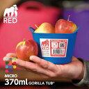 [バケツ界の王様]RED GORILLA マイクロタブ 370ml (GORILLATUB・MICROTUB・ミニバケツ・ミニタブ・小物入れ・キッチン収納・人気・海外・おしゃれ・かわいい・タブトラックス・TUBTRUGS)レッドゴリラ