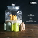 [米びつセット]ANTIQUE COOKIE JAR 7L&APYUI RICE MEASURE セット (リビングアンティーククッキージャー・アピュイライスメジャー・ガラス容器・ガラスジャー・お米容器・米櫃・計量カップ・おしゃれ・かっこいい・かわいい)リビング&八幡化成
