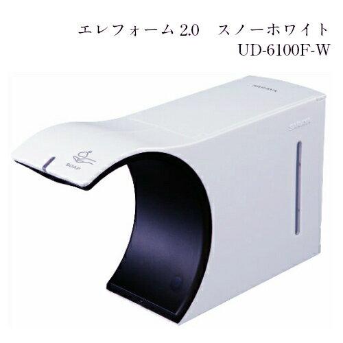 【石鹸・ソープディスペンサー】SARAYA エレフォーム2.0 スノーホワイト ELEFOAM UD-6100F-W 手洗いに! 自動センサー サラヤの写真