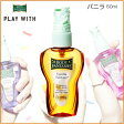 【香水】ボディファンタジー バニラ 50ml ボディスプレー BODY FANTASY FITS(フィッツコーポレーション)ボディーファンタジー レディース