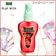 【香水】ボディファンタジー ストロベリー 50ml ボディスプレー BODY FANTASY FITS(フィッツコーポレーション)ボディーファンタジー レディース