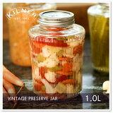【保存瓶】KILNER ヴィンテージプリザーブジャー 1.0L (ジャム容器・ピクルス作り・保存ビン・保存容器・ガラス容器・1L・1000ml VINTAGE PRESERVE JAR)キルナー