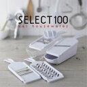 【調理器具】貝印 SELECT100 調理器セット DH-3...