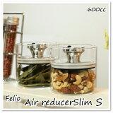 【ガラス容器】フェリオ エアリデューサー スリムS 600ml 酸化・湿気防止 液体保存OK (Felio Air reducer Slim 保存容器) 株式会社富士商