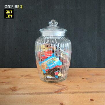 【訳あり商品】アンティーク クッキージャー 2.3L 保存瓶・保存容器・ガラス瓶 ガラスジャー 2.3リットル リビング【ガラス容器】