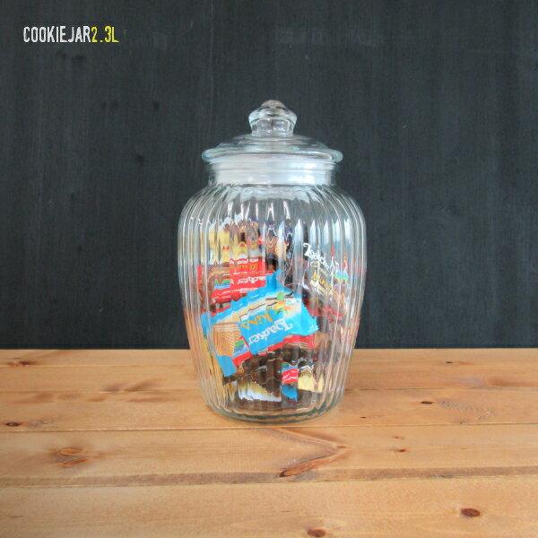 【ガラス容器】アンティーク クッキージャー 2.3L 保存瓶・保存容器・ガラス瓶 ガラスジャー 2.3リットル リビング