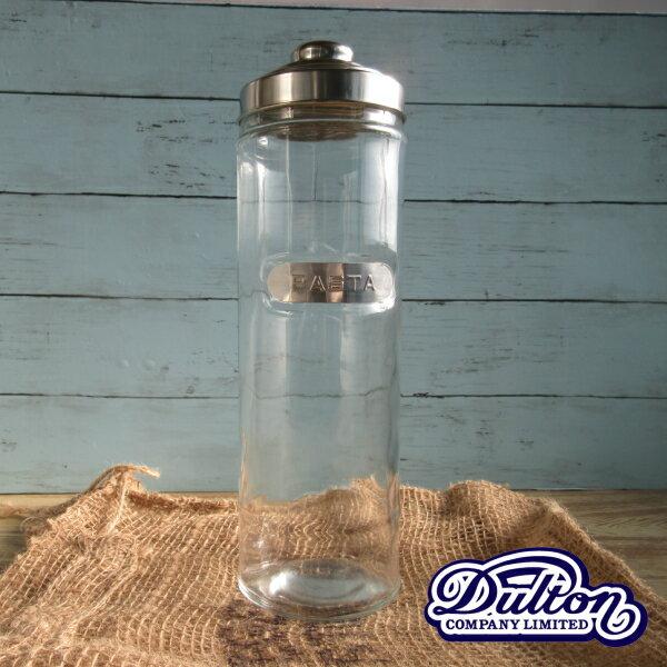 【パスタ・ガラス容器】ダルトン グラスパスタジャー 1222(パスタジャー・GLASS PASTA JAR・パスタ・ガラスジャー・パスタ瓶)DULTON
