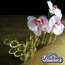 【花瓶】ダルトン リンクチューブ ベース ゴールド CH03-V76GD(フラワーベース・花差し・花びん・試験管・おしゃれ・LINK TUBE VASE GOLD・flowerbase)DULTON 1