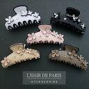 ■L'HAIR DE PARIS■■上質■クリスタルフラワーお花ヘアク...