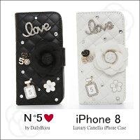 ■NO5■COCOマトラッセ風カメリア手帳型ラグジュアリーIPhone6/IPhone6sケース/デコカバー【02P07Feb16】