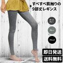 ザ クチュール クラブ レディース レギンス ボトムス The Couture Club fitted leggings in gray Grey